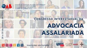 Vem aí o Congresso Interestadual da Advocacia Assalariada!