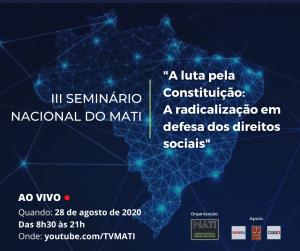III Seminário Nacional do MATI – Confira a programação!
